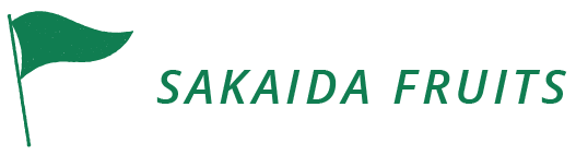 加賀野菜の通販、ブランド野菜 サカイダフルーツのロゴ